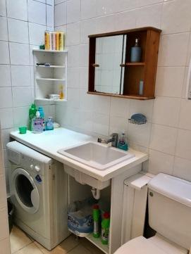 247A FRS BATHROOM